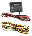 【新品】 ユピテル ドライブレコーダー用 駐車監視・電圧監視機能付電源直結ユニット OP-VMU01
