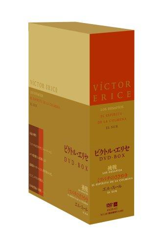 【新品】 ビクトル・エリセ DVD-BOX - ...の商品画像