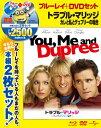 【新品】 トラブル・マリッジ カレと私とデュプリーの場合 【ブルーレイ&DVDセット】 [Blu-ray]