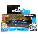 【新品】 ワイルドスピード スカイミッション ジェイダトイズ 1/32スケール ダイキャストカー 2009年式 日産 GT-R / FURIOUS 7 SKY MISSION DIE CAST 2009