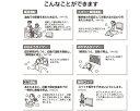 【新品】 大阪ガス ガスファンヒーター 11畳-15畳 都市ガス13A専用 ホワイト 140-6003