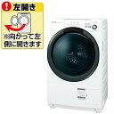 【新品】 シャープドラム式洗濯乾燥機 7kgタイプ 左開き ホワイト系 ESS7B-WL