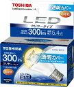 【新品】 東芝 E-CORE(イー・コア) LED電球 ミニクリプトン形 5.4W (クリヤータイプ・密閉器具対応・フィンレス構造・E17口金・小形電球25W相当・300ルー