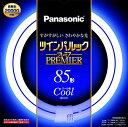 【新品】 パナソニックツインパルックプレミア 85形(クール色) FHD85ECWL