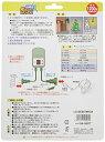 【新品】 防雨型光センサースイッチ タイマー付き 1200W S-OCDSTM12A