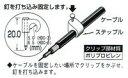 【新品】 同軸ケーブル用ステップルHDC-5(白)100個入