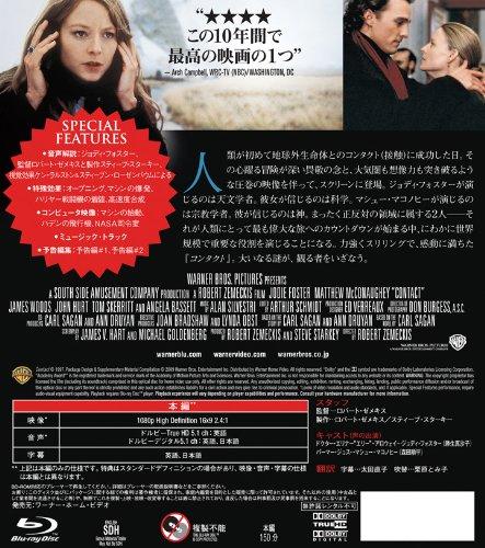 【新品】 コンタクト [Blu-ray]