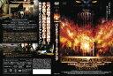 【新品】 バイオクリーチャー・ライジング [DVD]