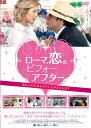 【新品】 ローマ、恋のビフォーアフター [DVD]