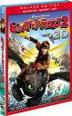 【新品】 ヒックとドラゴン2 3枚組3D・2Dブルーレイ&DVD(初回生産限定)(紙製のスリーブケース付) [Blu-ray]