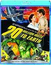 【新品】 地球へ2千万マイル [Blu-ray]