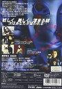 【新品】 仮面学園 [DVD]