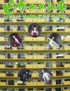 【新品】 ピカ☆☆ンチ LIFE IS HARD だから HAPPY 限定版 [VHS]