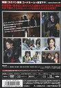 【新品】 松浦亜弥×美勇伝 YO-YO GIRL MISSION ~メイキングオブ『スケバン刑事 コードネーム=麻宮サキ』~ [DVD]