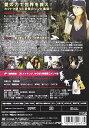 【新品】 カクトウ便 そして、世界の終わり [DVD]
