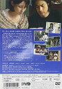 【新品】 あの空をおぼえてる スタンダード・エディション [DVD]