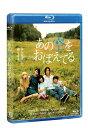【新品】 あの空をおぼえてる [Blu-ray]