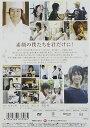 【新品】 僕らの夢の描き方 ~メイキング オブ カフェ代官山II~ [DVD]