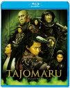 【新品】 TAJOMARU[Blu-ray]