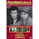 �ڿ��ʡ� ��ϱ��Ͽ����ޤ���(DVD) KHD-018