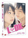 б┌┐╖╔╩б█ LDK [DVD]