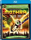 【新品】 『モスラ』『モスラ2 海底の大決戦』『モスラ3 キングギドラ来襲』(3作品セット)(北米版Blu-ray)[Import]