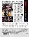【新品】 あの頃映画 the BEST 松竹ブルーレイ・コレクション 配達されない三通の手紙 [Blu-ray]