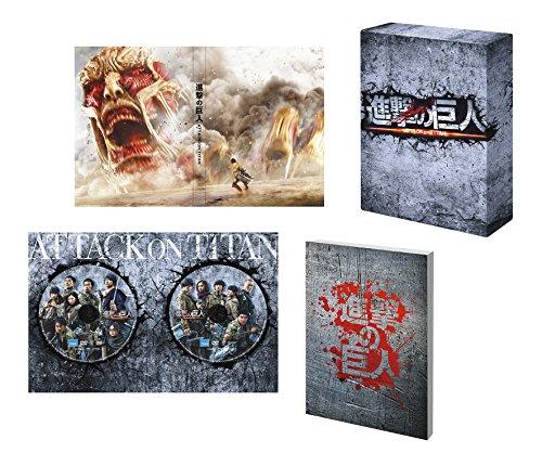 【新品】 進撃の巨人 ATTACK ON TITAN DVD 豪華編(2枚組)