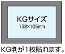 【新品】 ナカバヤシ ブック式フリーアルバム B6 KG判 16枚収納 アオフジ アH-B6B-141-8