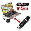 【新品】 エニティ ワイヤレスデジタル顕微鏡 3R-WM401PC