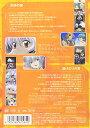 【新品】 .hack//黄昏の腕輪伝説(3) [DVD]