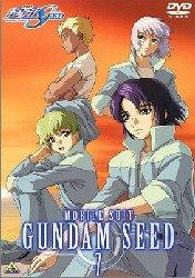 【新品】 機動戦士ガンダムSEED 7 [DVD]