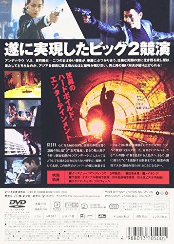 【新品】 フルタイム・キラー [DVD]