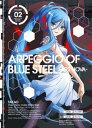 【新品】 TVアニメーション『蒼き鋼のアルペジオ —アルス・ノヴァ—』第2巻 [Blu-ray]