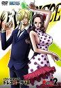 【新品】 ONE PIECE ワンピース 17THシーズン ドレスローザ編 piece.2 [DVD]