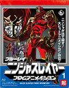 【新品】 ニンジャスレイヤーフロムアニメイシヨン 1 起 (初回生産限定版) [Blu-ray]