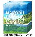 【新品】 細田守監督 トリロジー Blu-ray BOX 2006-2012 (6枚組 期間限定生産版)