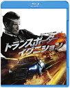 【新品】 トランスポーター イグニション (初回仕様/特製ブックレット付) [Blu-ray]