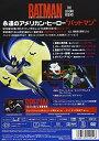【新品】 TVシリーズ バットマン 伝説の始まり [DVD]