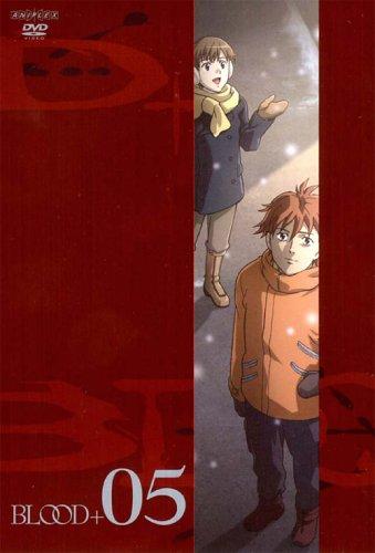 【新品】 BLOOD+(5) [DVD]