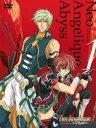 【新品】 ネオアンジェリーク Abyss 1 Limited Edition(初回限定版) [DVD]