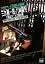 【新品】 ACTORS inクリスタルブレイズ [DVD]