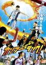 【新品】 カンフー・ダンク! スタンダード・エディション [DVD]