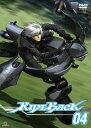 【新品】 RIDEBACK 04 [DVD]