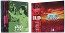 【新品】 RD 潜脳調査室 コレクターズBOX[4] [DVD]