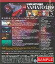 【新品】 宇宙戦艦ヤマト2199 3 [Blu-ray]