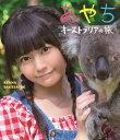 【新品】 竹達彩奈イメージBlu-ray 「あやち ~オーストラリアの旅~」