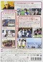 【新品】 新テニスの王子様 DVD FAN DISC ~be a rival and friend~