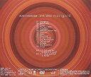 【新品】 LIVE 2002 Marigold [DVD]