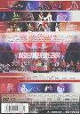 【新品】 MASKED RIDER LIVE 2004 [DVD]